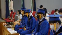 GICS 제 4회 졸업식