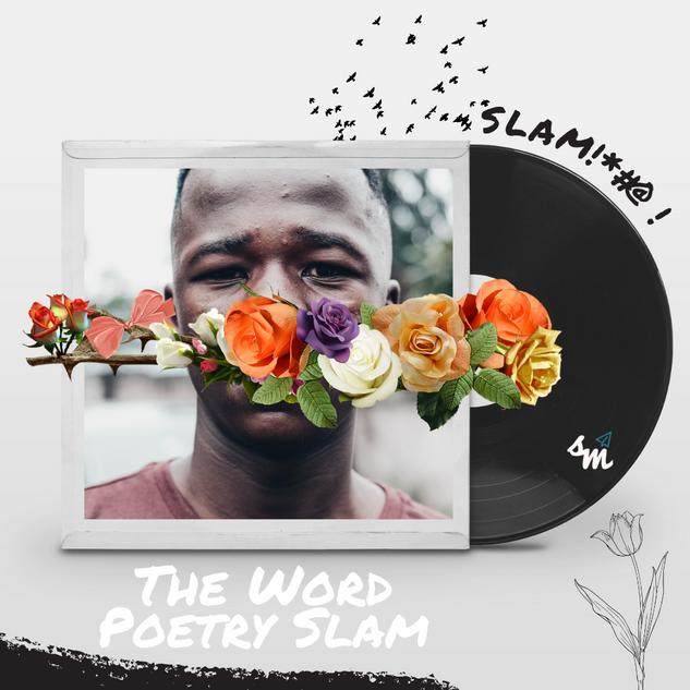 SLAC: Poetry Night