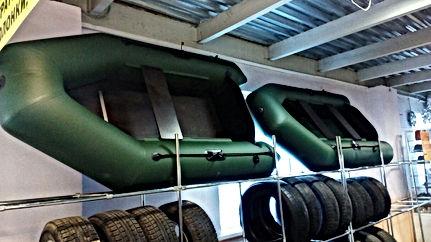 Магазин надувных лодок и автозапчастей