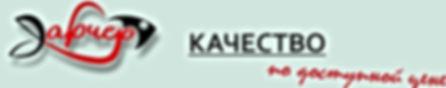 Арчер. Лодочная Компания. Производитель надувных лодок ПВХ. Санкт-Петербург
