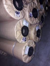 Лодочные ткани ПВХ со склада.jpg