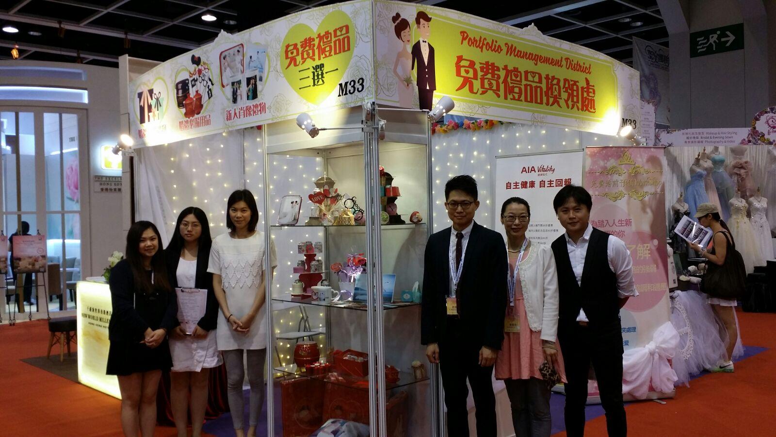 wedding EXPO 3