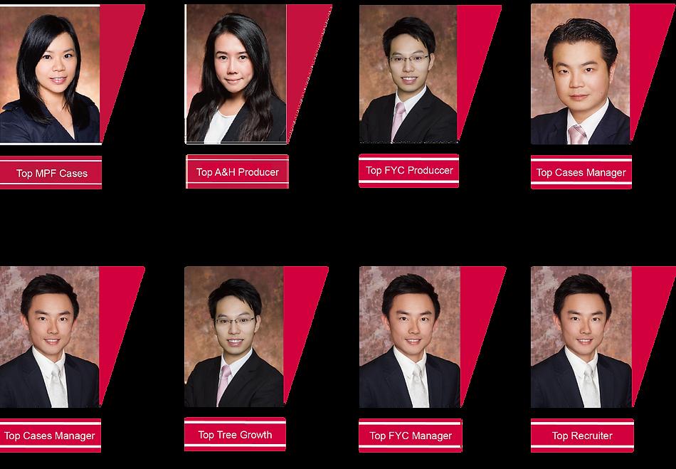 2016-2017 award.png