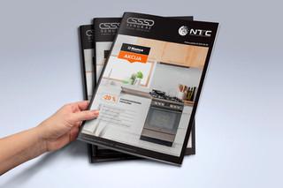 NTC leidinio dizainas