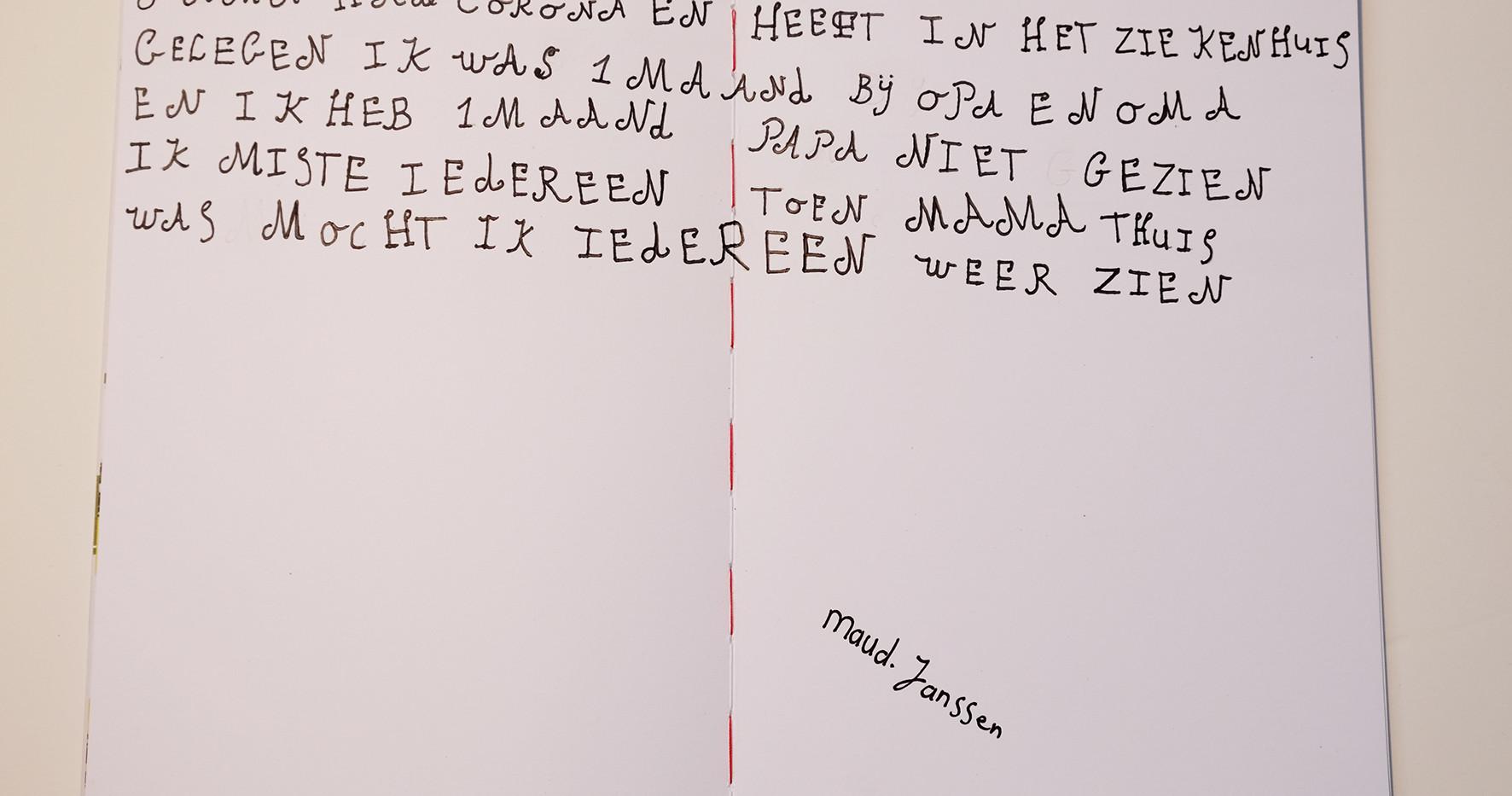 001 Maud Janssen TK1E.JPG