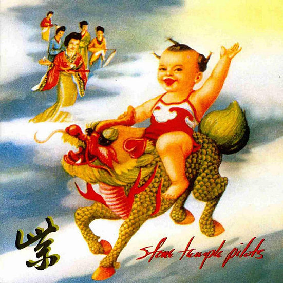 Stone Temple Pilots - Purple (Remastered)