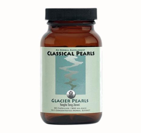 Glacier Pearls - 90 capsules / 500 mg each
