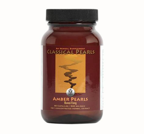 Amber Pearls - 90 capsules / 500 mg each