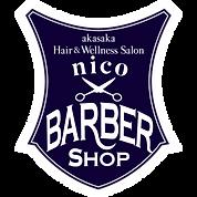 Akasaka nico barber shop