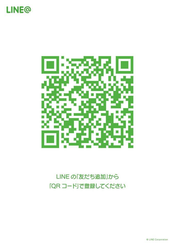 長崎カキ丸LINE QR.png