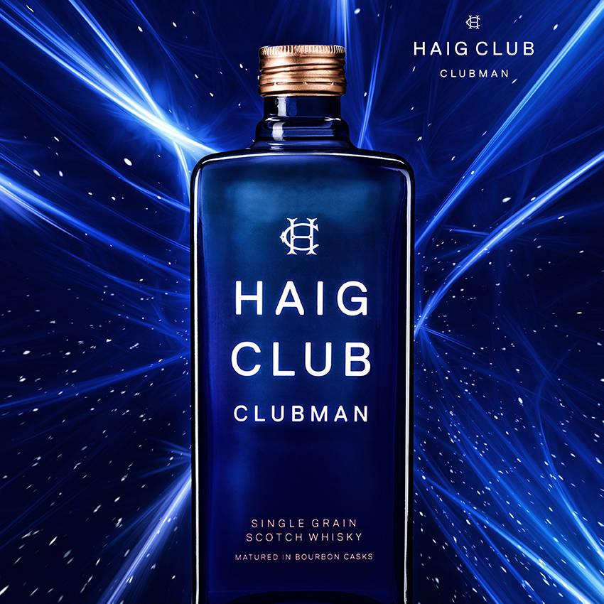 Haig Club Clubman Tanıtım Görseli