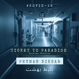 Ticket to paradise- Persian.png