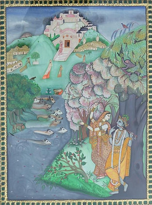 Krishna's Garden