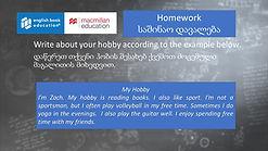 lesson 2 homework.jpg