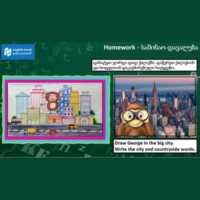 homework-level1-3.jpg