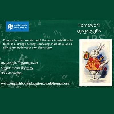Homework-for-Level-2-1.jpg