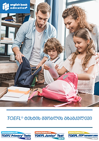 TOEFL PARENTS GUIDE GEO.png