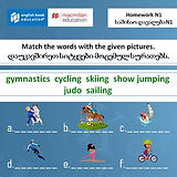 Young-Learners-Lesson8.jpg