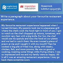 Culinary-15.jpg
