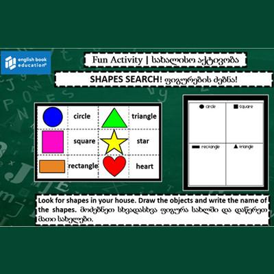 Homework-for-Level-1-2.jpg