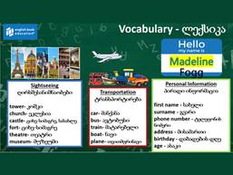 homework-level1-4.jpg