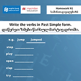Young-Learners1 (1).png