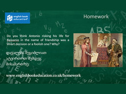 homework-level3-1.jpg