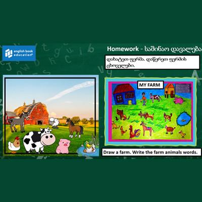 homework-level1-2.jpg