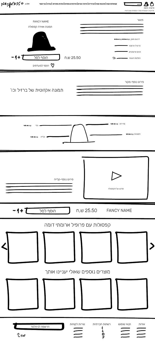FIRST UX_b7.png