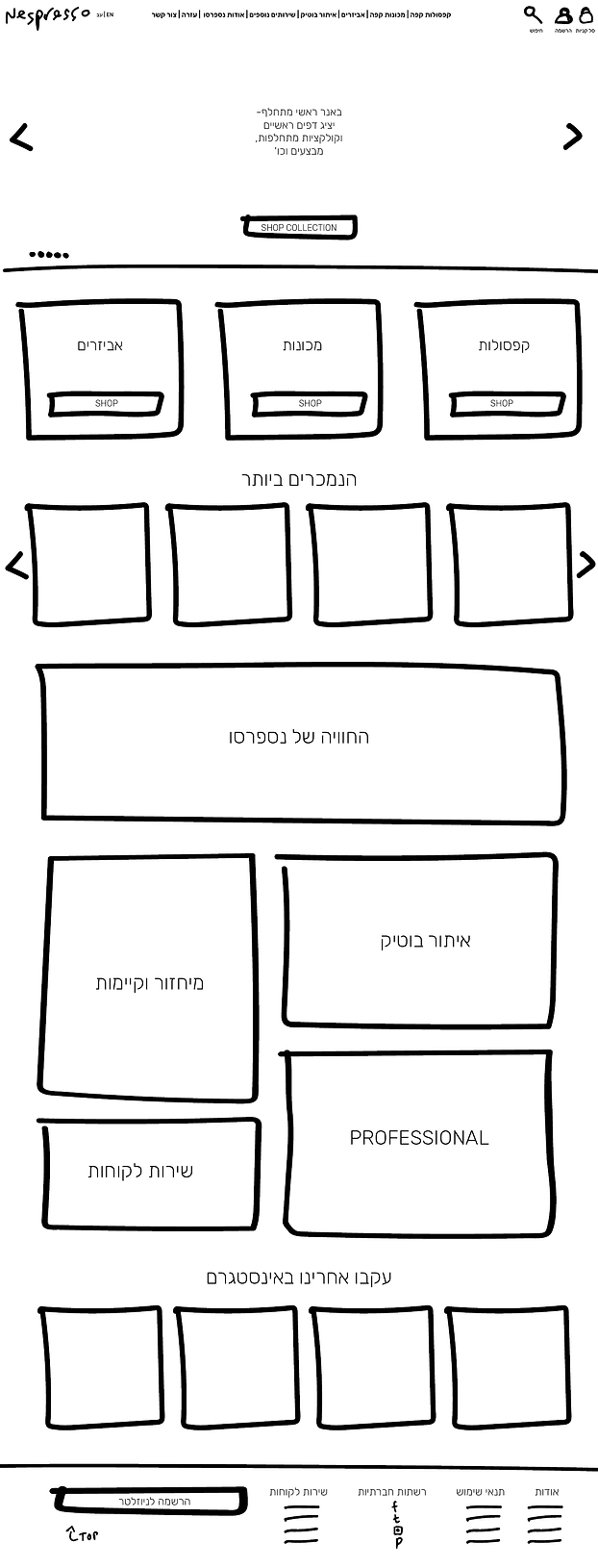 FIRST UX_b.png
