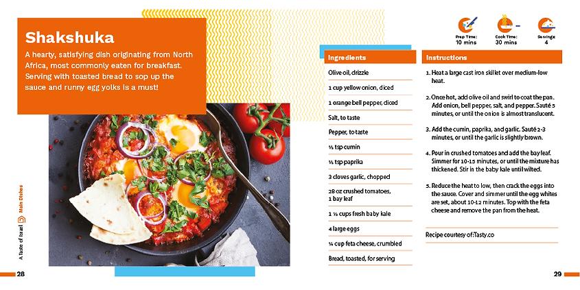 recipe3.png