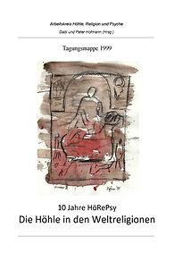 HöRe_99_Titelblatt.jpg