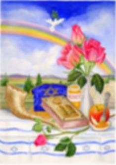 artscroll5764600dpi.jpg