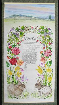 Silk scroll rosenthal ketubah