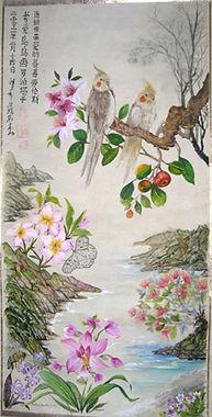 Rosenthal silk scroll Ketubah