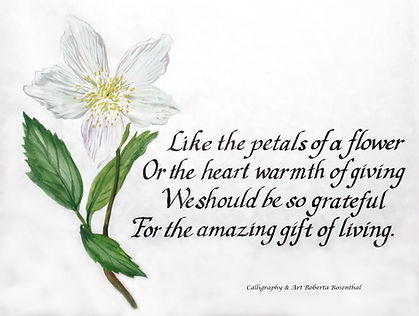 calligraphyflower.jpg