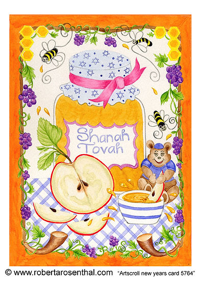 honeybear5764-300dpi copy.jpg