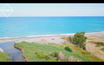 #034 Villaggio del Golfo (Italy)