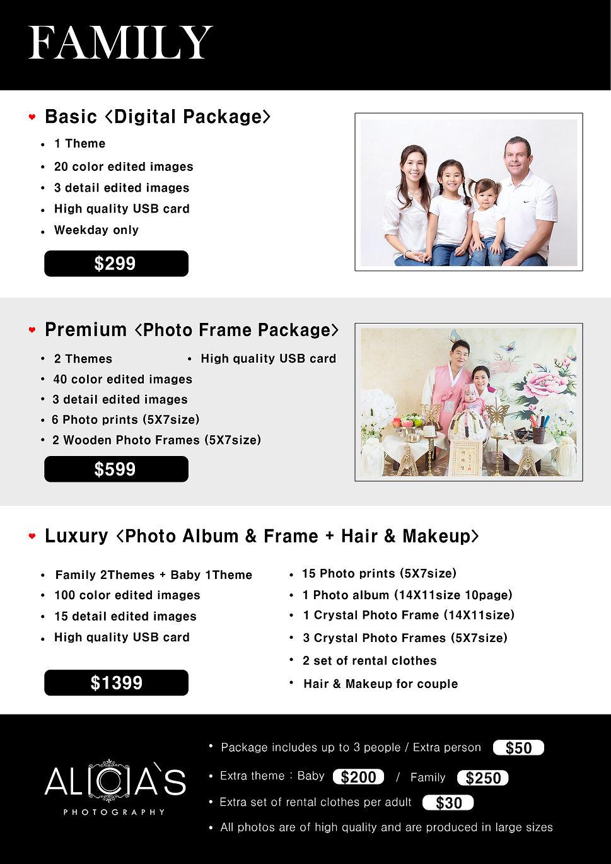 가족가격2020_영어.jpg