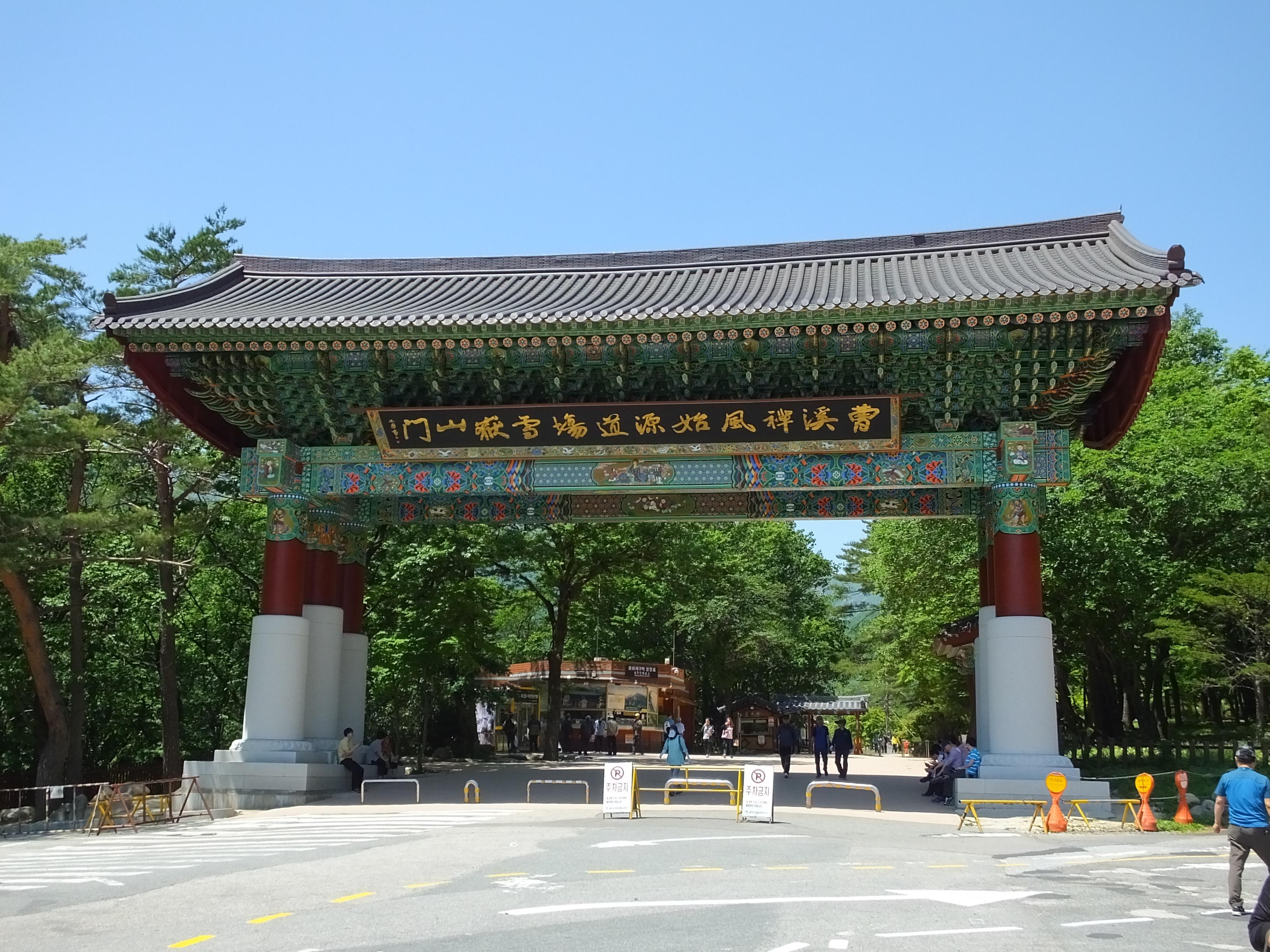 Beautiful Korean architecture