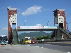 Pottery Bridge