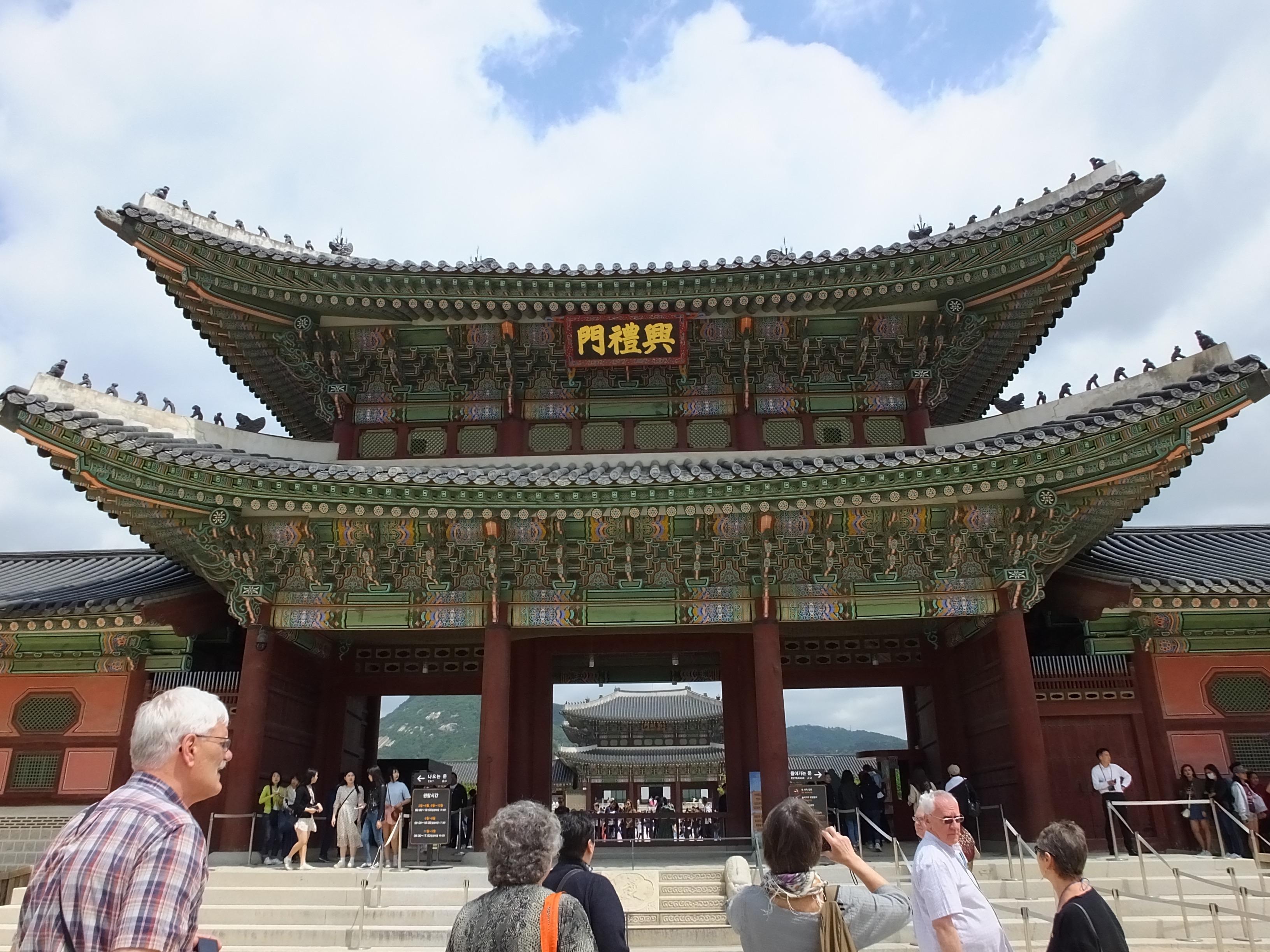 Palace Structure details