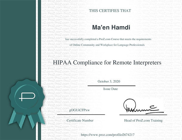 HIPAA_Compliance_for_Remote_Interpreters