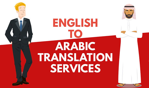 English-to-Arabic-Translation-Services2.