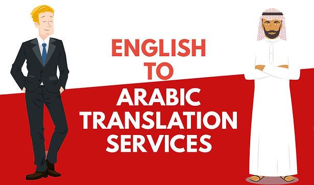 English-to-Arabic-Translation-Services2.