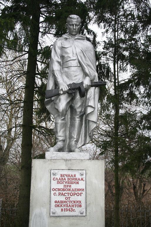 Памятник погибшим воинам в с. Расторог