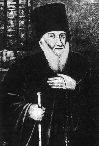 Иеромонах Василий (Владимир Тимофеевич Кишкин)