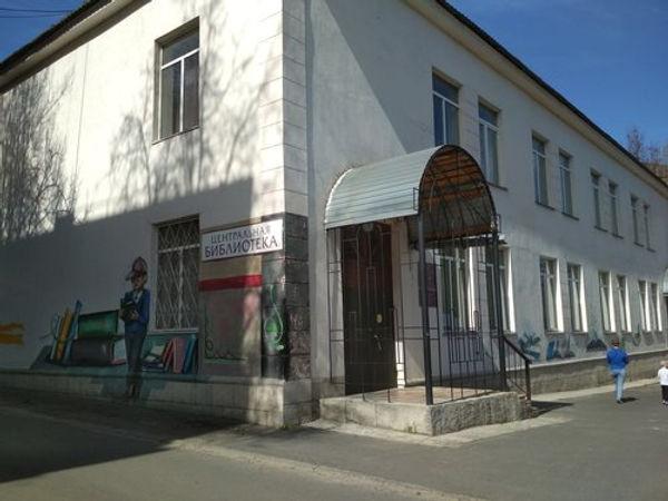 Здание Центральной городской библиотеки им. Носова