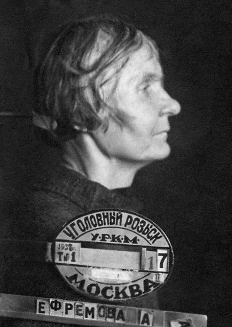 Ефремова Анна Афанасьевна, уроженка д.Гнездилово, монахиня, расстреляна на Бутовском полигоне в 1938 г. (Источник -https://ru.openlist.wiki )