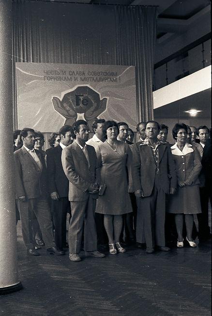 На открытии музея МГОКа, фото 1978 г.